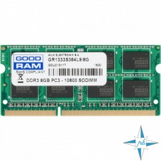Модуль памяти DDR-3 noECC Unbuf SO-DIMM, 8Gb, GOODRAM GR1333S364L9/8G , PC3-10600