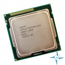 процессор LGA1155 Intel® Pentium® Processor G620 (3M Cache, 2.60 GHz) #Part Number SR05R