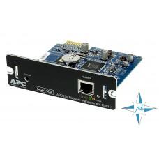 Плата сетевого управления ИБП  APC  AP9630